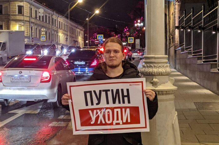 Москва. Дмитрий Иванов. 13 суток