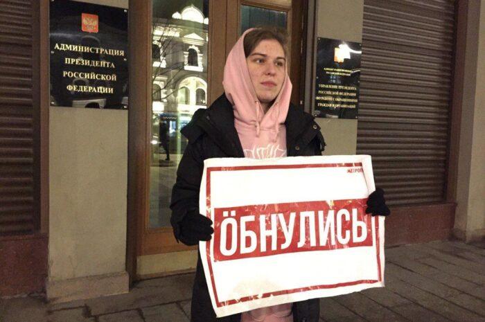 Пикетвумэн-004. Виктория Дагаева