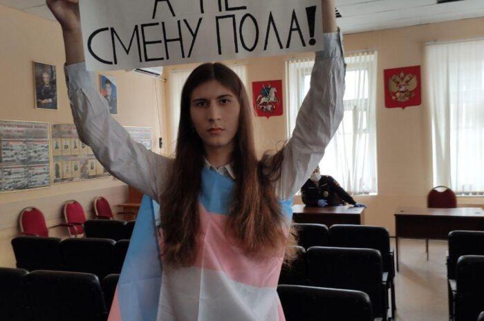 Пикетвумэн-002. Мария Федотова