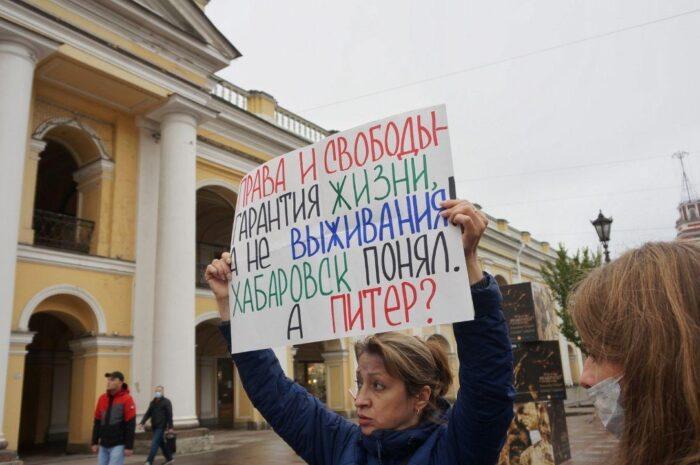 Пикетвумэн-009. Светлана Ковалец