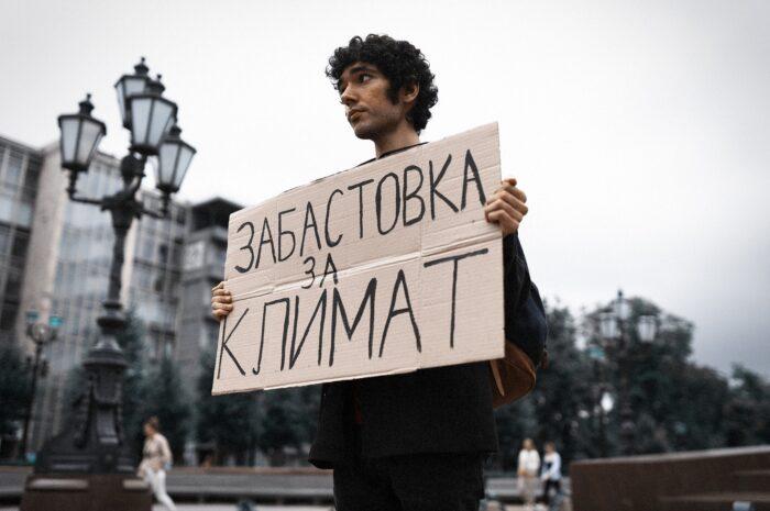 Пикетмэн-020. Аршак Макичян