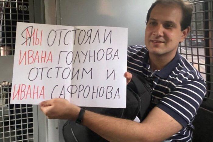 Пикетмэн-022. Кирилл Кривошеев