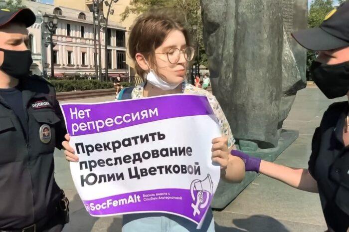 Пикетвумэн-021. Анастасия Пузакова