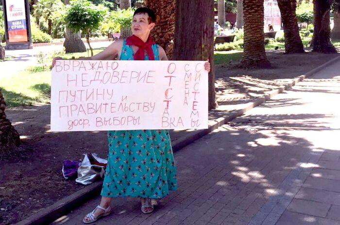 Пикетвумэн-032. Галина Лазорская
