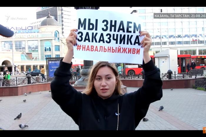 Пикетвумэн-037. Наиля Муллаева