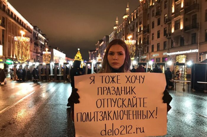 Пикетвумэн-036. Соня Липаткина