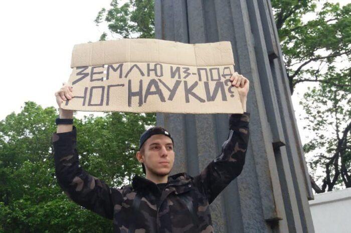 Пикетмэн-042. Денис Рузавин