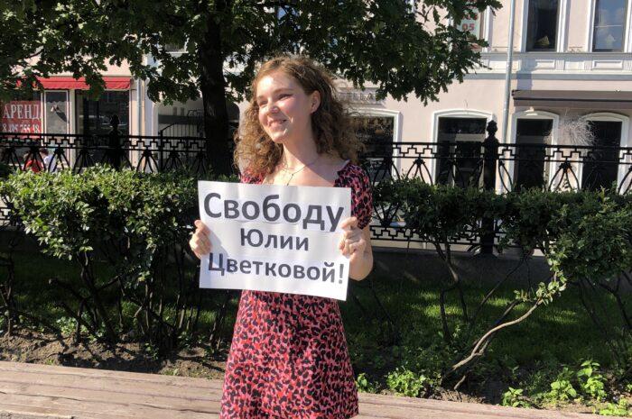 Пикетвумэн-043. Татьяна Коврижных